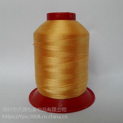 抗UV防绒线 抗静电膨胀线 天源线厂报价