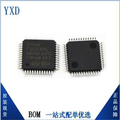 ST意法 STM32F103C8T6 封装LQFP48 单片机MCU微控制器 原装现货