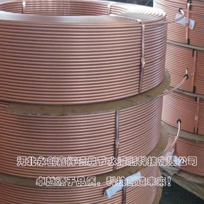 供应高压冷雾9.52紫铜管大批量现货河北冷雾厂家