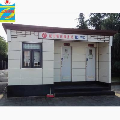 综合型移动厕所卫生间 移动卫生间怎样运输