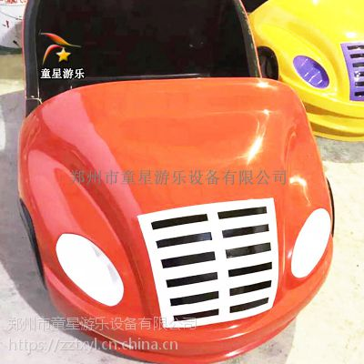 安装不受限制童星游乐碰碰车儿童玩的游乐设备
