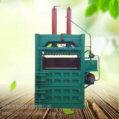 驰航立式废旧岩棉边角料打块机 废旧物质回收站压包机 半自动油漆桶压扁机