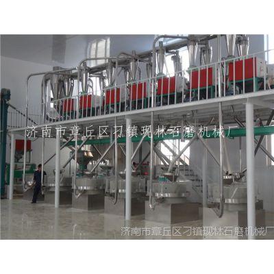 煎饼果子电动小石磨 生产厂家 章丘现林石磨豆浆机现林石磨石碾