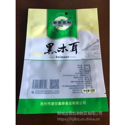 销售丹凤县干货包装袋/木耳包装袋/pet包装袋/可印刷logo