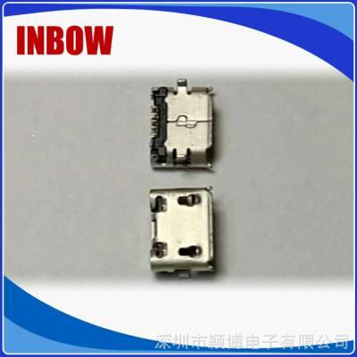 MICRO 5P USB母座 usb连接器 迈克5Pusb插座