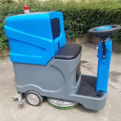 新霸电瓶洗地车驾驶洗地机新美达沈阳小型驾驶洗地车