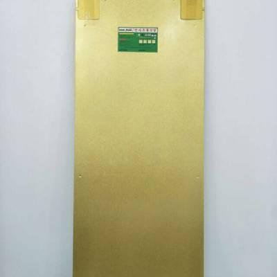 碳纤维电热板-温暖一家(在线咨询)-威海电热板