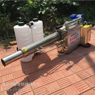 喷洒式打药机 消毒防疫汽油弥雾机 消毒喷雾机