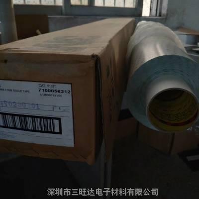 3m高温双面胶 耐高温双面胶厂家 印刷双面胶 3M 西藏