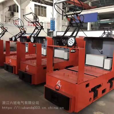 DKY矿用一般型电机车CJY6吨架线机车灯(配湘潭韶力,宇通电机车)