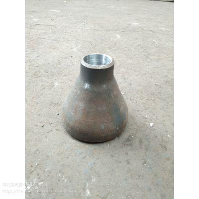 国标B系列碳钢大小头Φ25—Φ159焊接大小头冲压大小头同心异径管