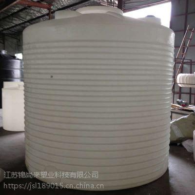 江苏锦尚来柠檬酸储罐厂家直销根据客户要求加工