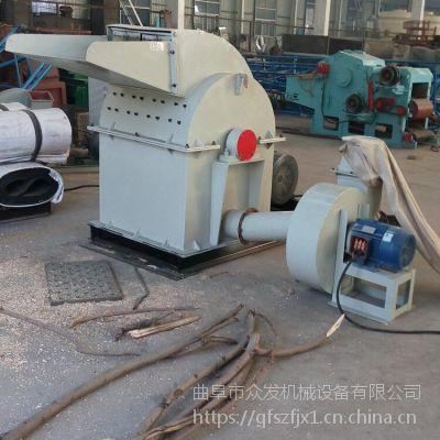 粉碎机 小型刨花加工机 多功能木头粉碎机有试机视频