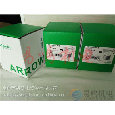 日本ARROW三色灯AUSG-24-4日本直发
