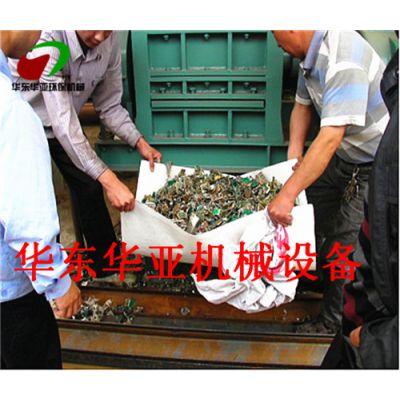 多功能铝塑分选机 铝铁分离机 铁塑分选机厂家