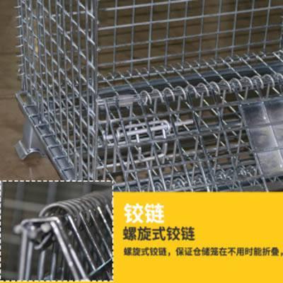 重庆固联厂家_成品折叠式金属仓储笼
