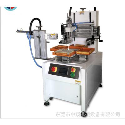 东莞中扬四位转盘丝印机 自动丝印机 手机外壳丝印机 吸气丝印机厂家现机
