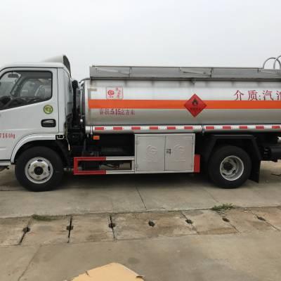 东风多利卡5方油罐车 加油车 在哪买 厂家电话