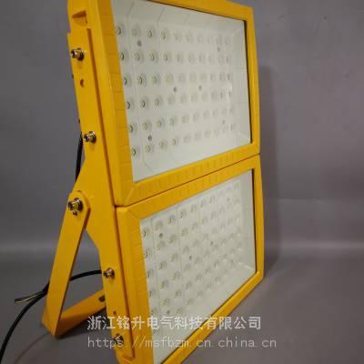 高杆灯LED防爆灯400W 300WLED防爆投光灯 200WLED防爆高杆一体灯