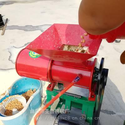 自动薯类淀粉分离机 圣鲁牌紫薯打粉机 家用小型红薯土豆淀粉机