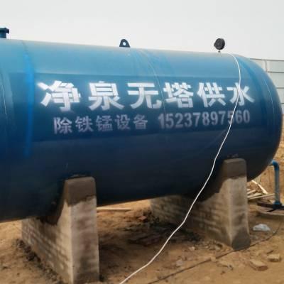 南阳80吨供水 无负压供水设备 设计安装