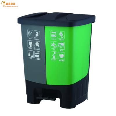 耐腐蚀/酸碱30升20升16升双分类垃圾桶大小规格齐全/可定制颜色(质保2年)/塑料垃圾桶