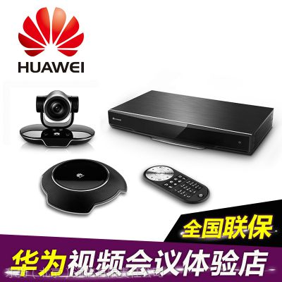 华为TE40会议终端te40终端视频会议te40-1080p内置6点MCU可成小型主会场