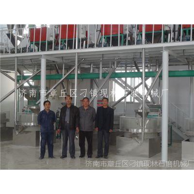 现林石磨面粉机组厂家直销电动香油石磨 青稞面粉石磨机