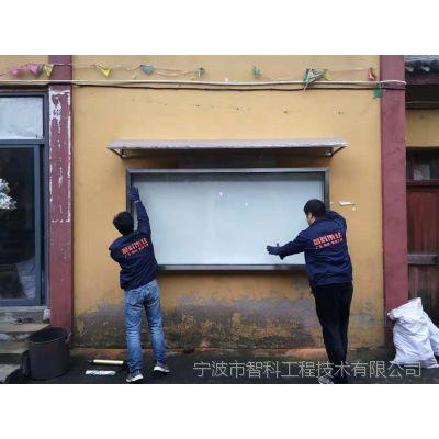 宁波小区广告宣传栏,宣传橱窗,室内/外宣传栏