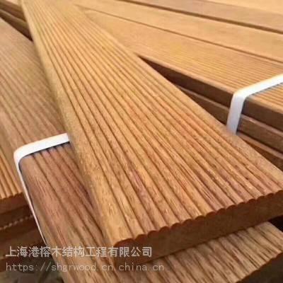 上海港榕木结构-防腐木开槽加工-厂商加工防滑槽