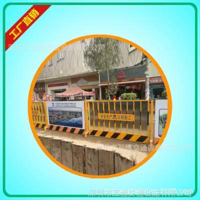 供应移动式基坑护栏、道路施工安防护栏厂家