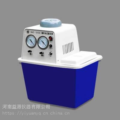 SHZ-D(III)台式循环真空泵