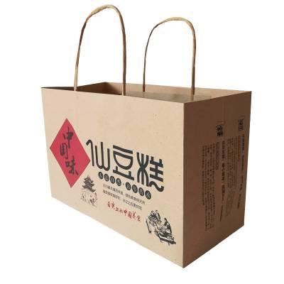 定制仙豆糕外卖袋仙豆糕手提袋仙豆糕纸袋