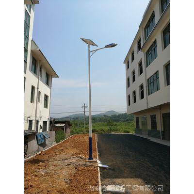 湖南临武太阳能路灯批发直供 临武太阳能路灯厂家选择 浩峰照明质量保证三年