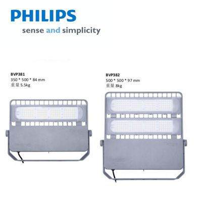 飞利浦BVP38X泛光灯100W/200W/400瓦LED泛光照明