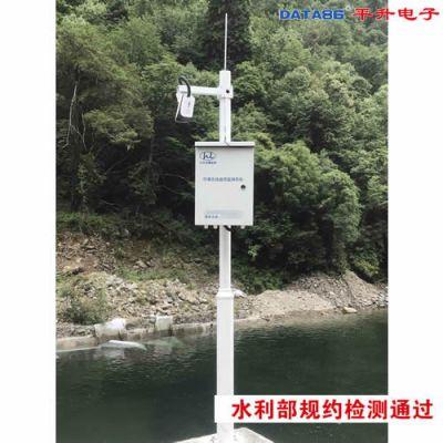 水电站***小下泄流量在线监控