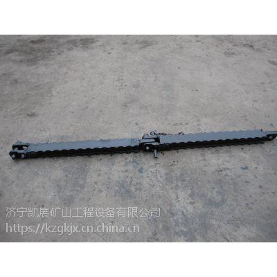 供应1米铰接顶梁厂家 凯展支护顶梁设备