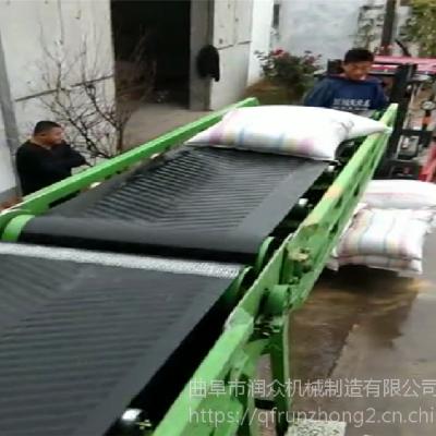 重庆定做粮食皮带输送机 移动装卸卡车用输送机