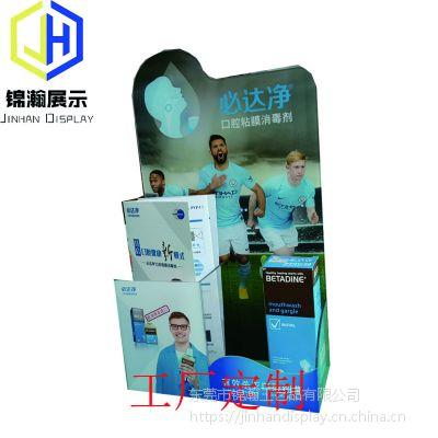 亚克力展架定做工厂 锦瀚展示UV打印有机玻璃展示盒批量生产