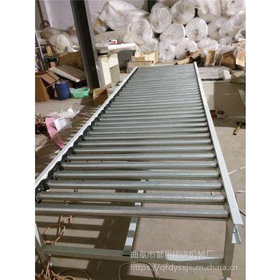 衡阳倾斜输送滚筒 双层动力滚筒输送线多用途多用途