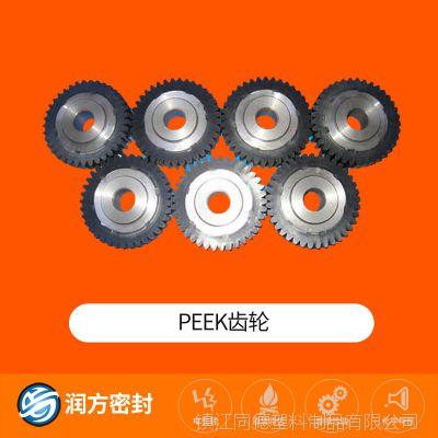 承接加工定制 聚醚醚酮 PEEK齿轮