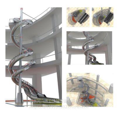 厂家直销室外大型不锈钢滑梯 量大从优规格多样 非标滑梯定制 木制拓展训练