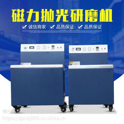 温州磁力抛光机|乐清磁力抛光机|浙江磁力抛光机厂家