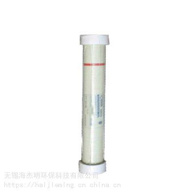 供应汇通2.5寸工业高脱盐纳滤膜(VNF1-2540)