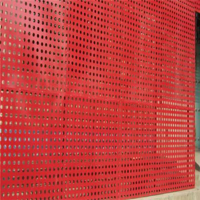 镀锌板冲孔网装饰网 圆孔网隔音网 洞洞板屏蔽网 冲孔网防护网 穿孔板装饰过滤板