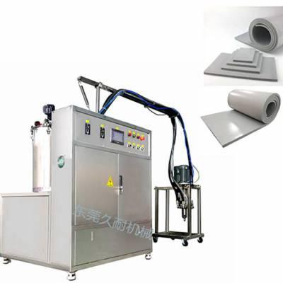液态硅胶发泡机,硅胶泡棉发泡机生产视频图片-久耐机械