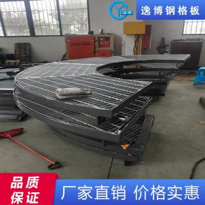 汕头热镀锌钢格栅规格 钢格栅板 工艺精良 性能优异