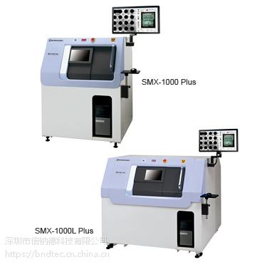 日本岛津SMX-1000 Plus X射线透视仪
