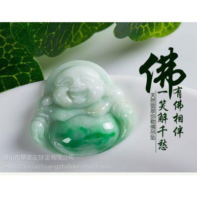 广东揭阳厂家天然翡翠A货玉佛一手货源