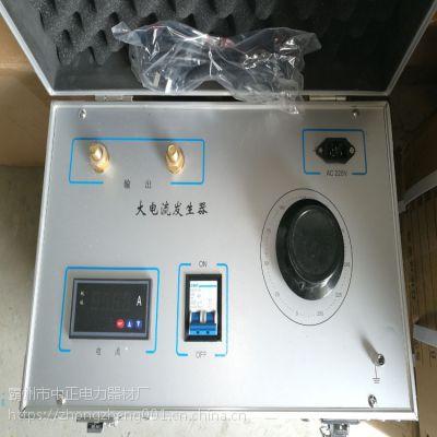 中正电力资质升级大电流试验成套装置资质升级